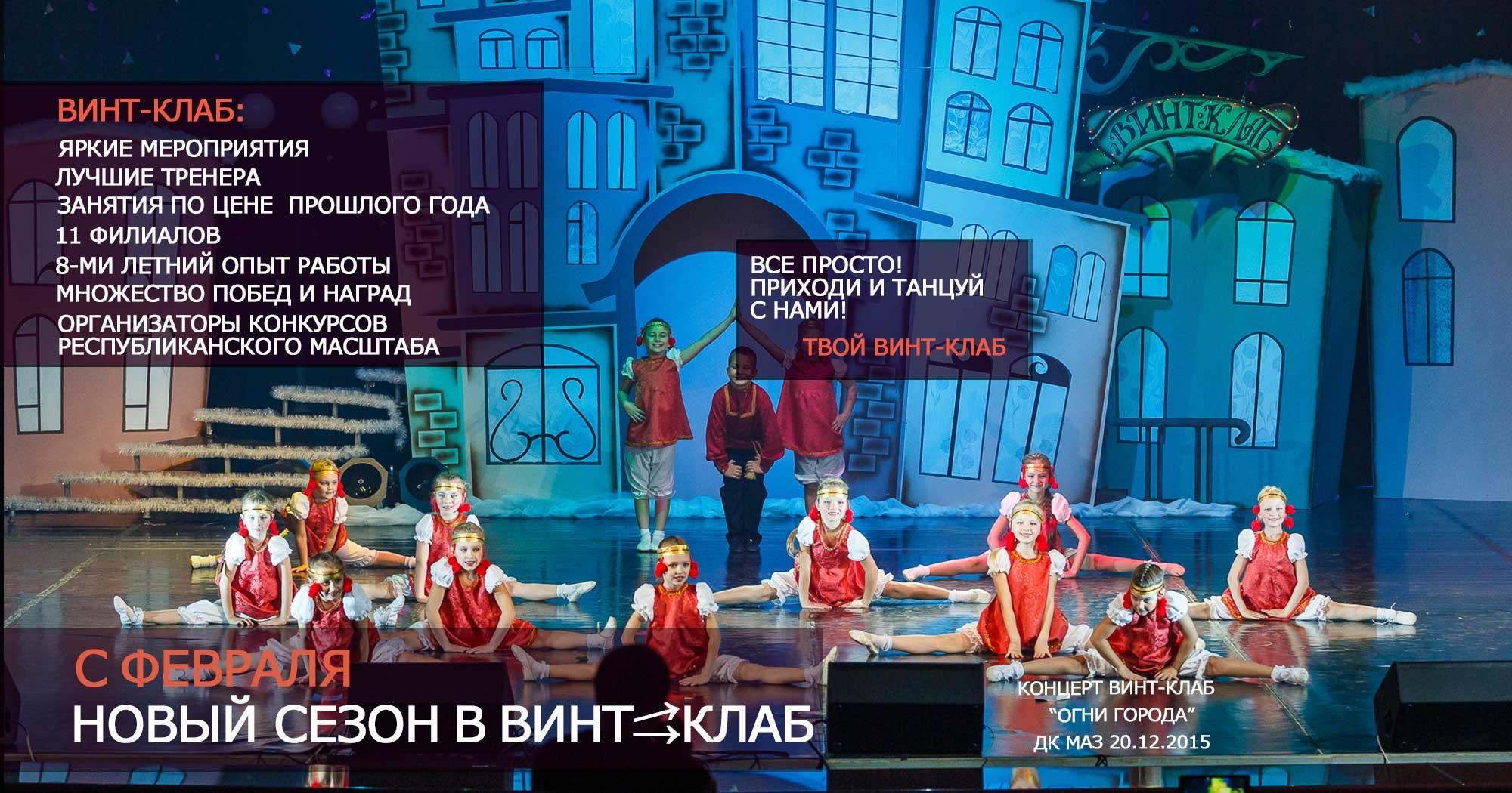 Танец на члене онлайн 14 фотография